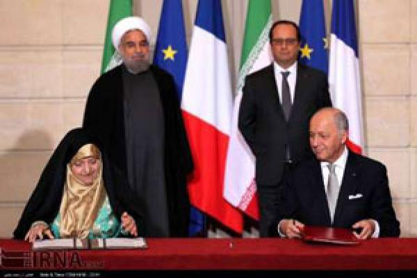تصویر شماره تفاهم نامه همکاری ایران و فرانسه درزمینه محیط زیست و آب وهوا
